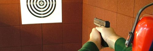 Стрелковые тиры, стрельбища